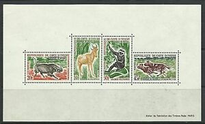IVORY COAST. 1963. Tourism (Animals) Miniature Sheet. SG: MS236a. MNH