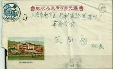 PRC China Stamps: Cultural Revolution Edict Cachet Cover # 4