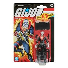 "HASBRO G.I. JOE RETRO COLLECTION DESTRO 3.75"" ACTION FIGURE EXCLUSIVE"