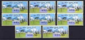 ISRAEL 2007 ASHDOD LABEL  ATM VENDING MACHINE # 001 SET 8 STAMPS MNH