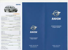 Ravon car range (Chevrolet made in Uzbekistan) __2016 Prospekt / Brochure