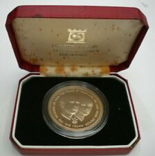 More details for wedding hrh prince of wales & lady diana spencer 1981 iom silver proof 1 crown