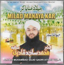 MILAD MANAYA KAR - AL HAAJ MUHAMMAD SAJID QADRI ATTARI VOL 2 - NEW NAAT CD