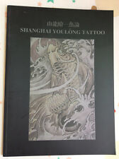 Japanese Style YOULONG Tattoo Flash Sketch Book KOI Carp Fish Painting Tutorials