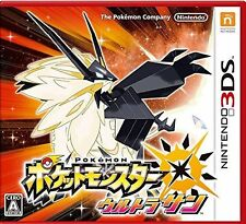 Pokemon Ultra Sun Japan Version for Japan NTSC-J Region 3DS Multi Language NEW