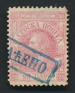 SERBIA STAMP 1866 20p PRINCE MICHAEL VIENNA PRINT Sc #5 F/VFU