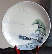 "Antique Asian Celadon Glaze~9"" Porcelain Plate~Raised Scenery~Beautiful"
