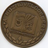 For Public Education Czech Or Hungary Award ? Bronze Medal music dance movie