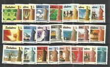 ZIMBABWE 1985 NATIONAL INFRASTRUCTURE  SG,659-680 UN/MM NH LOT 868A