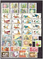 S1707) Vietnam Collection of Used Stamps (as for Scan)