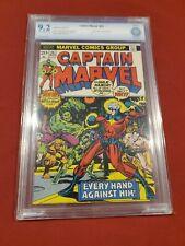Captain Marvel #25 - Marvel 1973 CBCS NOT CGC 9.2 Super-Skrull Appearance.