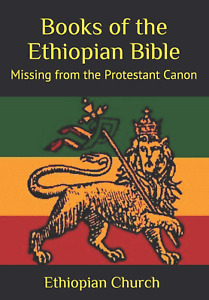 Books of the Ethiopian Bible by Ethiopian Church (Paperback, September 30,2019)