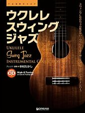 Ukulele / Swing Jazz Arranged Score Book With CD Japan 30 Track