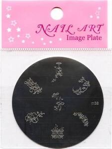 10 X Nail Art Metal Template Plates Different Images Design Kit
