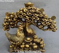 """14 """"Chinesische Reine Bronze Huhn Hahn Chook Reichtum Yuanbao Money Tree Statue"""