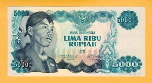 Details about  /INDONESIA 25 RUPIAH P106 1968 *REPLACEMENT* BOAT SUDIRMAN BRIDGE AUNC MONEY NOTE
