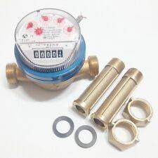 Water meter Water flow meter A cubic meter unit PF 3/4, Coupling (PT 1/2)