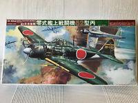"Bandai 1/24 A6M5 Zero Type 52 ""Zeke"" - Aero Fighter Series *RARE* #0034043"