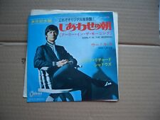 """CLIFF RICHARD - EARLY IN THE MORNING / OOH LA LA - 7"""" JAPANESE  / JAPAN PRESSING"""