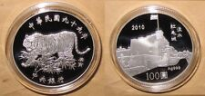 """2010 Taiwan $ 100D year of TIGER PROOF silver coin """"SCARCE """""""