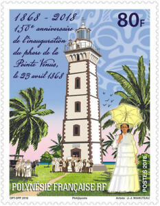polynesia 2018 polynesie Venus Point lighthouse phare Leuchtturm faro 1v mnh **
