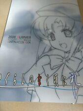 Higurashi When They Cry no Naku Koro ni rei 2008 summer anime 3rd season z0