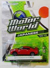 Nissan GT-R (R35) * RED * Greenlight Motor World