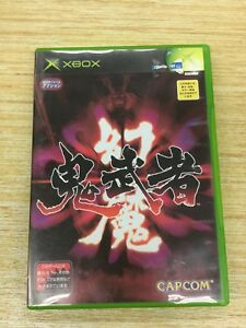 Genma Onimusha - Xbox JAPAN IMPORT COMPLETE WORKS PERFECT US SELLER