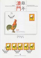 Macau China stamp PGS #068 1993 Year of the Rooster booklet pane MO137726