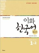 Ewha Korean Study Guide English Ver 1-2 Korean Language Book Korean Conversation