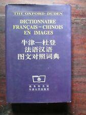 DICTIONNAIRE FRANCAIS - CHINOIS EN IMAGES - The Oxford Duden