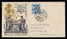 DR WHO 1951 SPAIN PHILATELIC EXPO MELILLA TO USA  182213
