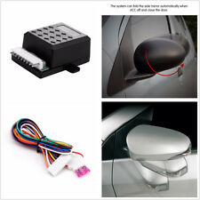 Universal Car Side RearView Mirror Automatic Folding Folded Close System Modules