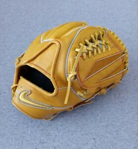 Nike Sha Do Vapor Elite J 11.75 Baseball Glove