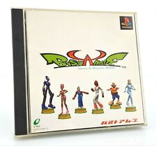 Bust A Move - Sony Playstation PS1 JAP Japan complet (2)