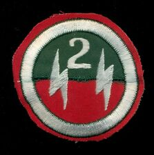 ARVN Collection South Vietnamese Military Vintage Vietnam Patch #23 S-17