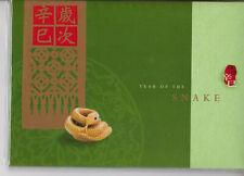 HONG KONG MNH PRESENTATION PACK 2001 CHINESE NEW YEAR OF THE SNAKE SG 1040-1043