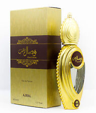 WISAL DHAHAB (Gold) 50ml Arabian EDP Perfume by Ajmal Perfumes in sealed box