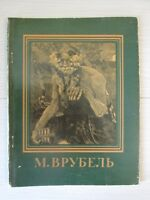 Soviet Russian USSR Book Vrubel Artist , Reproduction , Moscow , 1961