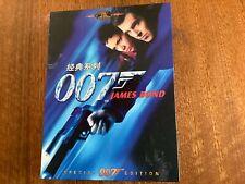 007 James Bond Box Set (20 Movie Set)