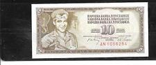 YUGOSLAVIA #82C 1968 UNUSED MINT OLD 10 DINARA BANKNOTE BILL NOTE   CURRENCY