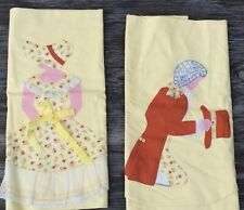 Vintage Embroidered Pillowcases His & Her Pair Yellow