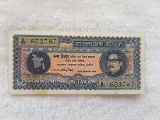 Bangladesh 10 Taka Banknote (VF) (Rare)