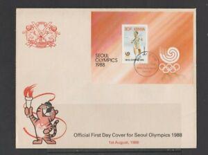 Kenya 1988 Seoul Olympics M/Sheet M/Sheet FDC with insert per scan