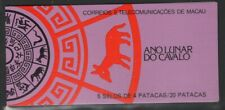 Macao 1990 Year of the Horse booklet Sc# 611a NH