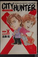 JAPAN Tsukasa Hojo: City Hunter Volume:X Illustrations 1