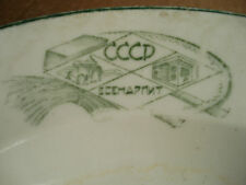 Russian Soviet porcelain Agitation Propaganda plate 20y