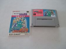 > SANDRA NO DAIBOUKEN WHIRLO SFC SUPER FAMICOM JAPAN IMPORT WITH INSTRUCTIONS! <