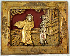 Chinese Gilt Wood Carving Panel Good Relief People Old Wax Seal on Back 11 of 15