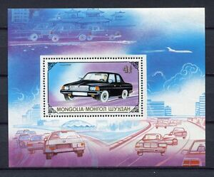 s4456) MONGOLIA 1990 MNH** Automobiles s/s